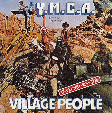 4-village-people.jpg
